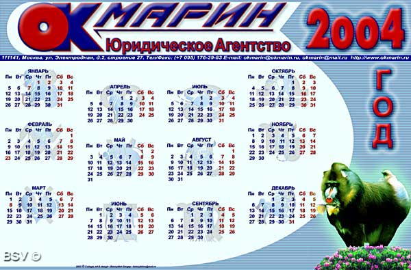 Профессиональные праздники июнь 2016 года
